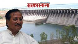 A tourist center will be set up in the Ujani dam area