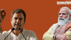 congress leader rahul gandhi slams narendra modi over china aggression