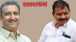 MLA Prashant Paricharak's explanation on MLA Sanjay Shinde's claim