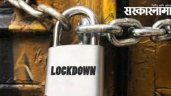 Central government to impose district level lockdown Question mark  .jpg