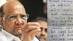 This is the first letter that Pawar wrote after being discharged from the hospital .