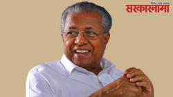 in 40 years no government re elected for a second successive term in kerala