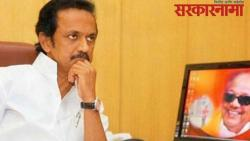 MK Stalin will be the next chief minister of tamilnadu