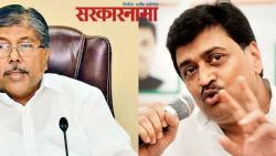 Chandrakant Patil, Ashok Chavan .jpg