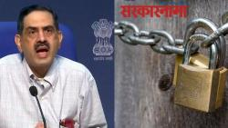 Balram Bhargava says the country needs a lockdown of at least six to eight weeks .jpg