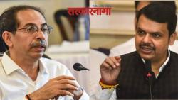 Bjp criticise CM uddhav Thackarey over Work from Home