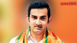 Gautam Gambhir Foundation has committed an offence under Drugs and Cosmetics Act