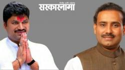 Minister Dhnanjay Munde Twit For Health Minister Rajesh Tope News