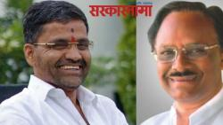 I Will come to Daund for Ramesh Thorat's campaign in Assembly elections