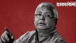 High Court reprimands hospital authorities for shifting jailed Lalu to bungalow