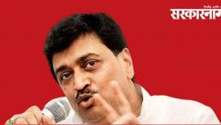 Congress Minsiter Aschok Chavan Demand Ed, NIA Enquire news Mumbai