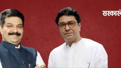 BJP MLA Prasad Lad meet   Raj Thackeray