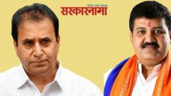 In just year and  half, two ministers in the Thackeray government had to resign