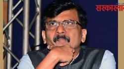 Hearing on petition against Sanjay Raut completed; Court reserved judgment