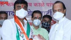 BJP leader Kalyan Kale joins NCP in the presence of Ajit Pawar