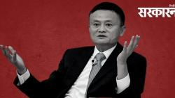 chinese businessman jack ma emerges first time after government crackdown