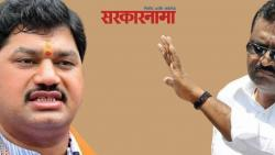 We will not speak on the Dhananjay Munde case; Reason .....: Suresh Dhas