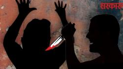 Murder of Kotwal in Khed taluka by stabbing