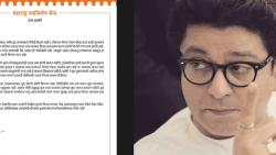 Start Wine Shops in State Say Raj Thackeray
