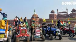 Farmers Tractor rally reaches at historical Red Fort