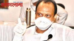 Ujani Dam water issue will not allow injustice to happen to Solapur district : Ajit Pawar