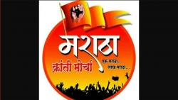 Inadequate preparation of the government regarding the hearing of Maratha reservation
