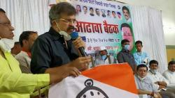 Jitendra Awhad held a meeting of NCP activists in Bhiwandi