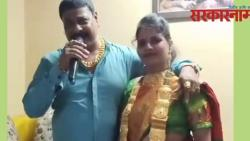 Gave 1 kg fake gold necklace to wife on wedding anniversary