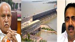Discussion with Karnataka Chief Minister on Almatti Dam on Saturday says Minister Jayant Patil