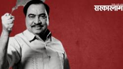 Eknath Khadse will go to the ED office tomorrow