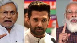 chirag paswan tries to evade question about rajya sabha election