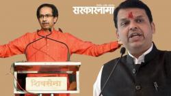 Chief Minister Uddhav Thackeray criticizes Leader of Opposition Devendra Fadnavis
