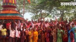 In the power of Soratapwadi Gram Panchayat Changes after 60 years