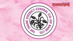 Polling for Thane District Central Co-operative Bank will be held on March 30