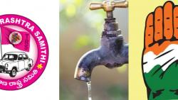 trs and congress promise free water for hyderabad city residents