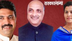 vijay Kolte group loses in Gram Panchayat elections; But daughter-in-law Rashmi Bagal and son-in-law Umesh Patil won