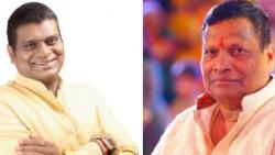Flow of complaints started against of Nanasaheb Gaikwad and his son