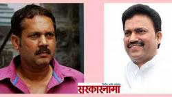 MLC Shashikant Shinde and MP udyanraje Bhosale