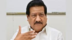 Notice of Income Tax Department to Prithviraj Chavan