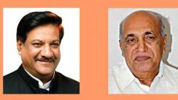 Prithviraj Chavan and Vilasrao Patil Undalkar