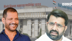 Mahesh Landage, Laxman Jagtap oppose merger of Pimpri-Chinchwad Authority in the PMRDA
