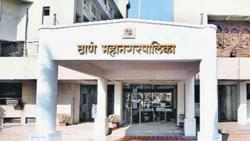 Thane Municipal Corporation will soon give good news to the employees