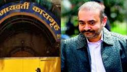 pnb fraud accused nirav modi extradition cleared by uk government