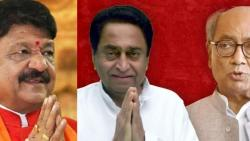 Congress complains to Police against BJP leaders for foul remarks