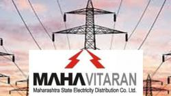 state electricity regulatory commission approves new rates for consumer