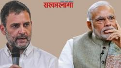 prime minister narendra modi wishes for speedy recovery of rahul gandhi