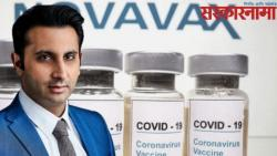 covovax efficacy rate in more than covishield and covaxin