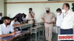 Action on College of Pune District for Taking Exams in Lock Down