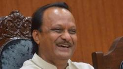 Mobile Number given by Ajit Pawar Viral