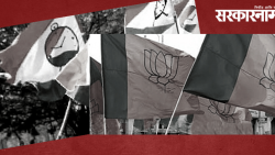 BJP and NCP Both  Claiming Victory in Shirur Elections
